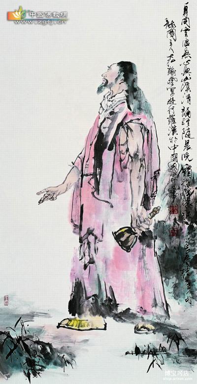 苏东坡前世是和尚,黄庭坚前世是女人.jpg