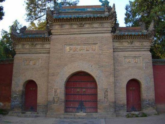 陕西长安兴教寺