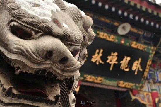陕西西安卧龙寺