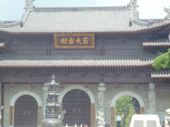 江西奉新百丈寺