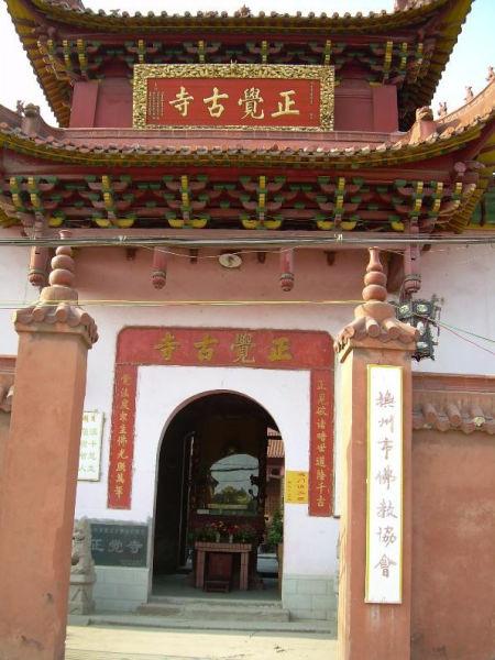 江西抚州正觉寺