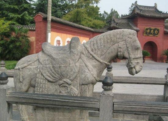 河南洛阳白马寺