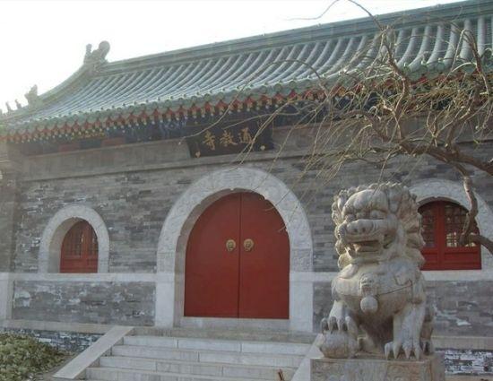 北京通教寺