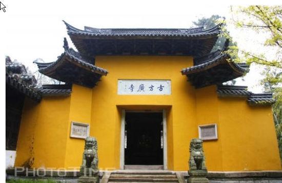 浙江天台山中方广寺