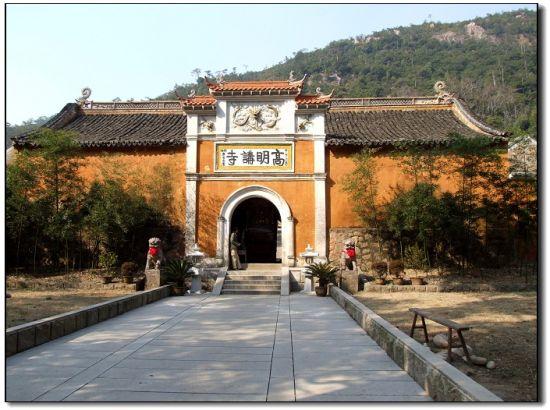 浙江天台山高明寺