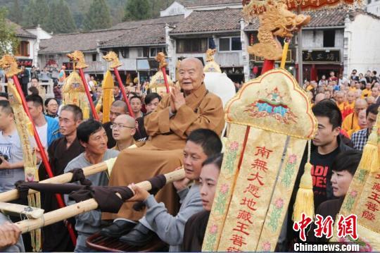台湾星云大师参访著名佛教圣地九华山(图)