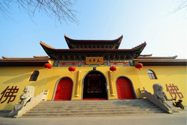 法界普供养阅藏祈福大法会