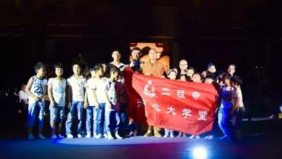 """""""二祖慧可大师圆寂纪念法会暨邯郸二祖寺山门奠基""""通启"""