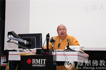 法乳同源 和合共生:从佛教观点探讨中国传统文化智慧