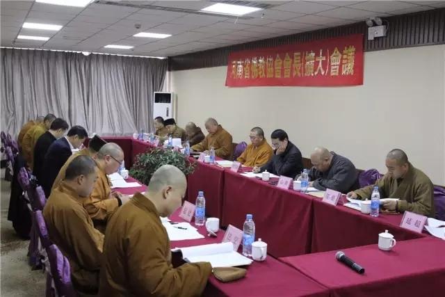河南省佛教协会会长(扩大)会议在大相国寺隆重召开