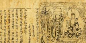 国宝《赵城金藏》首批百卷回归广胜寺