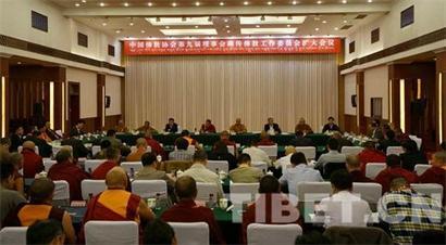 共同维护藏传佛教活佛形象《倡议书》正式通过