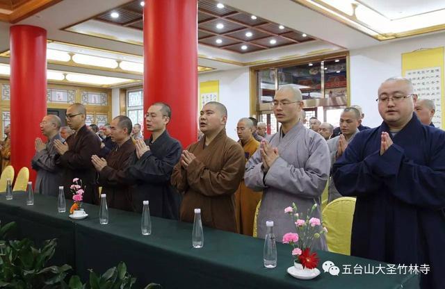 山西省佛教教职人员研修班圆满结束