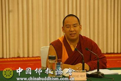 班禅首次出席中佛协第九届藏传佛教工作委员会闭幕会