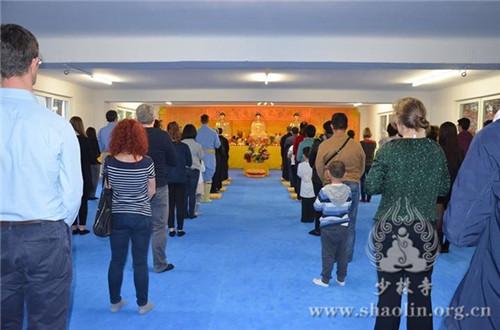 奥地利少林文化中心举行浴佛节祈福法会