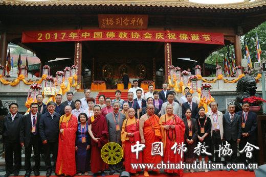 中国三大语系佛教界在佛牙舍利塔下庆祝2017佛诞节 五国驻华大使出席