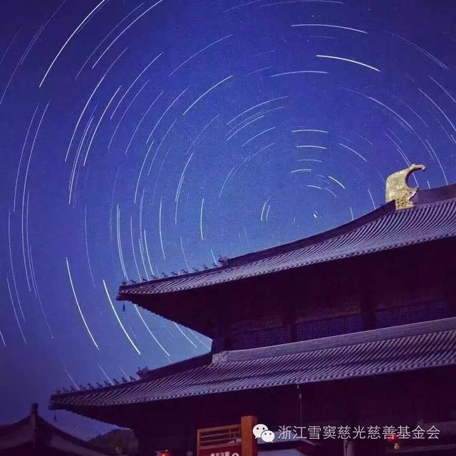 """2017年浙江宁波雪窦山""""慈光人生""""禅修营通启"""