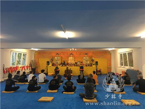 美国洛杉矶少林文化中心负责人延续法师受邀前往欧洲传播少林文化