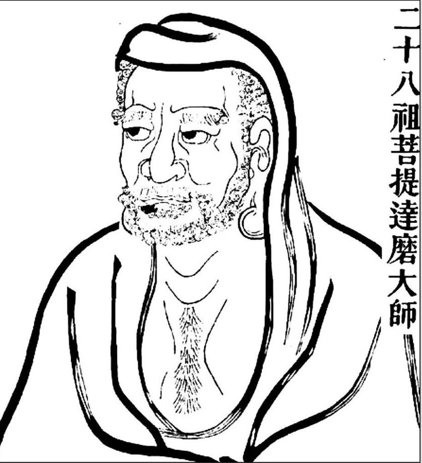"""什么是""""禅宗""""?"""